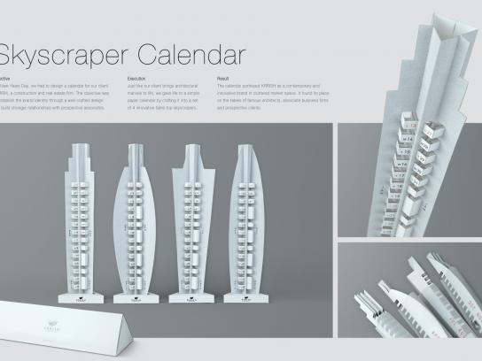 KRRISH Direct Ad -  Skyscraper Calendar