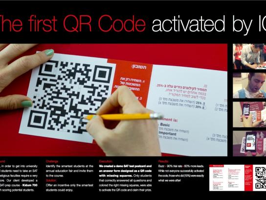Kidum Ambient Ad -  The first QR Code activated by IQ