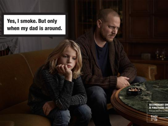 Deutsche Kinderkrebsstiftung Outdoor Ad -  Secondhand smoke, 1