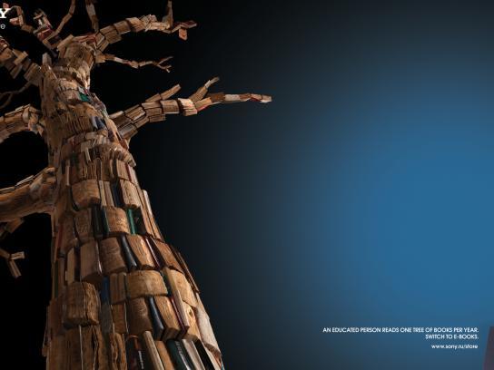 Sony Print Ad -  Oak