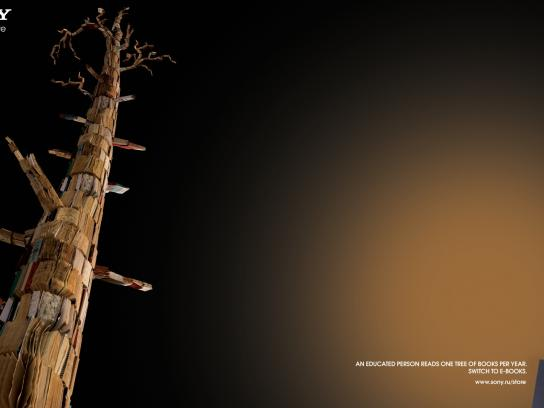 Sony Print Ad -  Pine