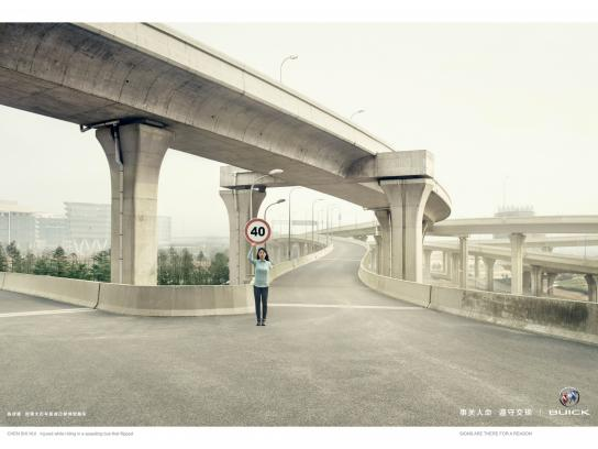 Buick Outdoor Ad -  Speed limit