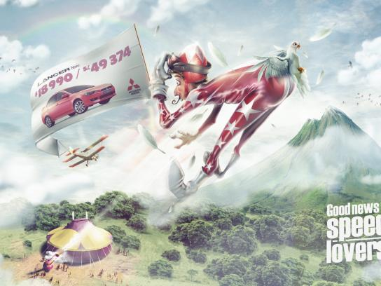 Mitsubishi Print Ad -  Cannonballman