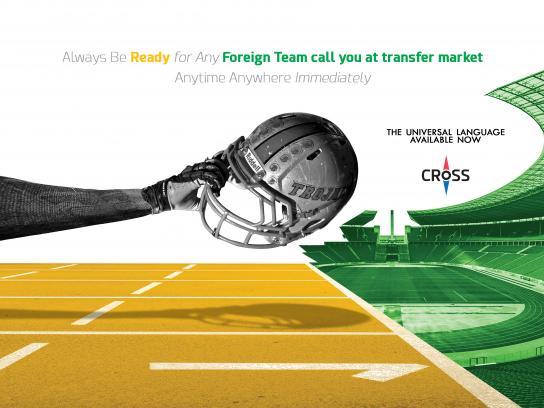 Cross Digital Ad - The Universal Language - Sport