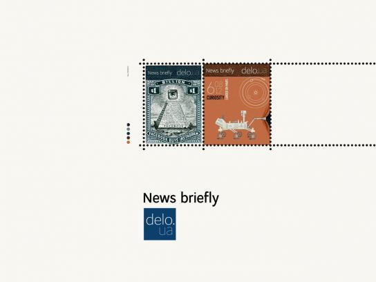 Delo.ua Print Ad -  Stamp news, 1