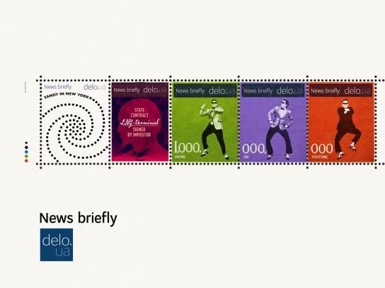 Delo.ua Print Ad -  Stamp news, 2