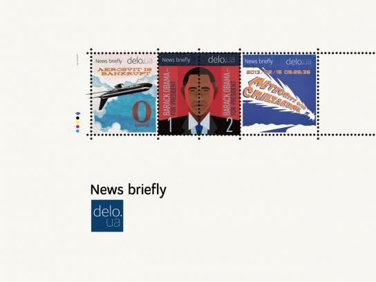 Delo.ua Print Ad -  Stamp news, 3