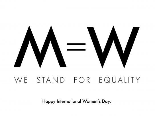 STB McCann-Lagos Print Ad - STB McCann World Women's Day AD