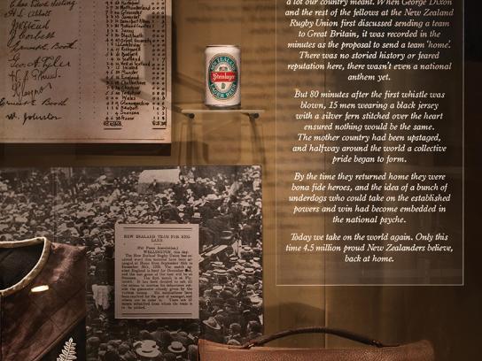 Steinlager Beer Print Ad -  Home