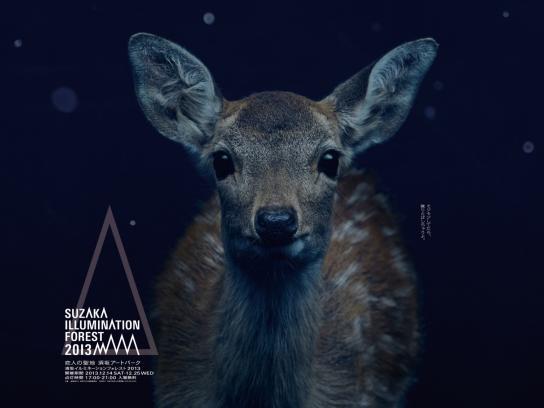 Suzaka Illumination Forest Outdoor Ad -  Deer