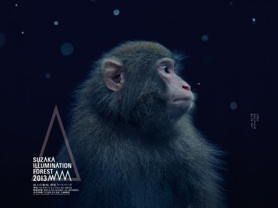 Suzaka Illumination Forest Outdoor Ad -  Monkey