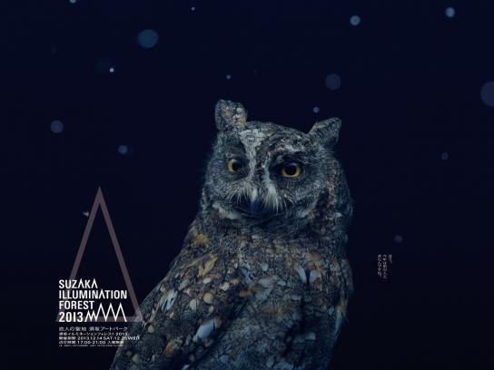Suzaka Illumination Forest Outdoor Ad -  Owl