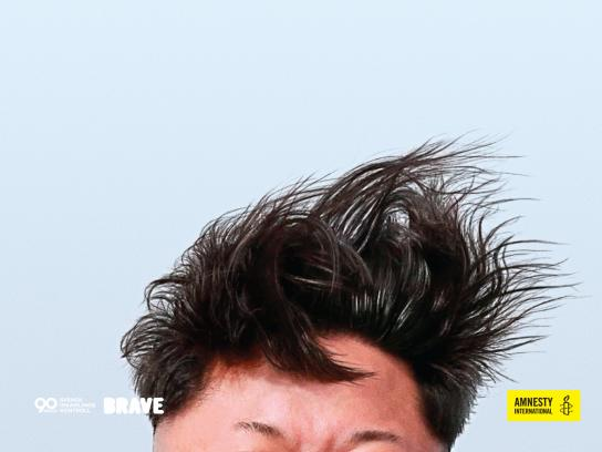 Amnesty International Outdoor Ad - SWIIIISSH - Kim