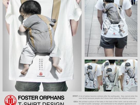 Bureau of Civil Affairs Ambient Ad -  T-shirt design for orphans