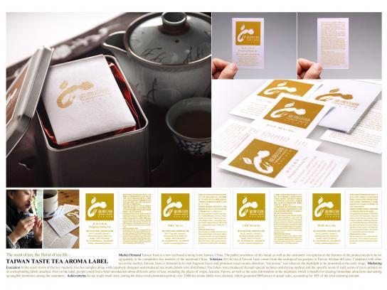 Taiwan Taste Tea Direct Ad -  Aroma labels