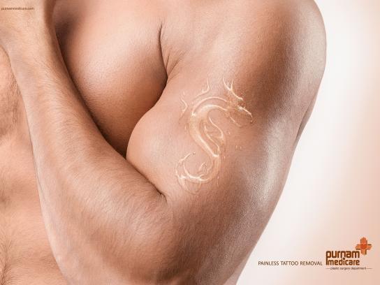 Purnam Medicare Print Ad - Tattoo - Dragon