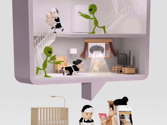 Telkom Print Ad -  Alien