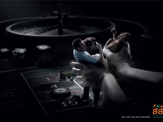 Thai Health Promotion Foundation Print Ad -  Roulette