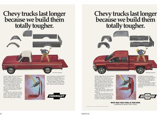 Chevrolet Print Ad - Then/Now - 2