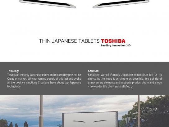 Toshiba Outdoor Ad -  Very thin Japanese tablets