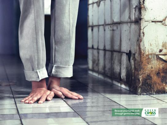 Green Cross Print Ad -  Toilet