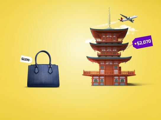 Tika Travel Print Ad - Tokyo
