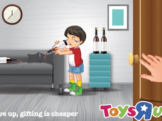 "Toys ""R"" Us Print Ad - Give Up, Gifting is Cheaper, 2"