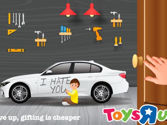 "Toys ""R"" Us Print Ad - Give Up, Gifting is Cheaper, 3"