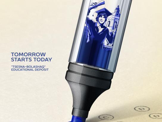 TsesnaBank Print Ad - Tomorrow Starts Today, 1