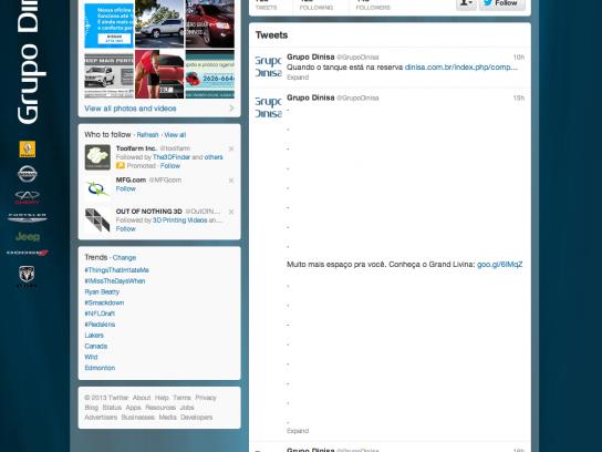 Nissan Digital Ad -  Spacious Tweet