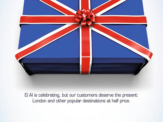 EL AL Outdoor Ad -  The London Present