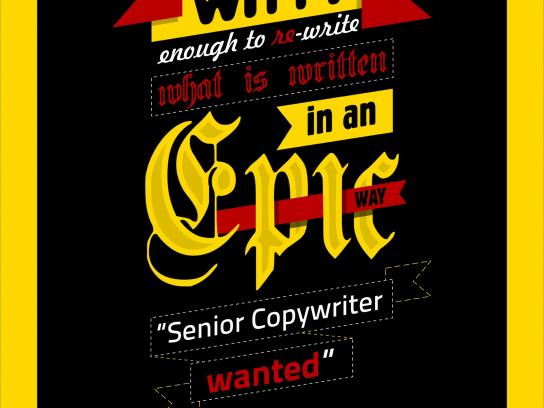 Fuel Communications Print Ad -  Copywriter wanted, 2