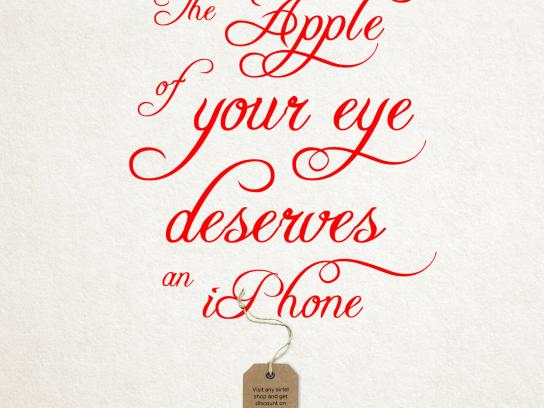 Airtel Print Ad -  iPhone