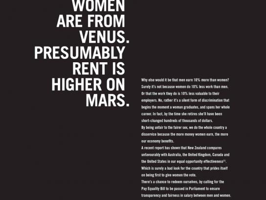 YWCA Print Ad -  Venus