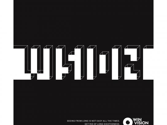 Win Vision Eye Hospital Print Ad - Vision