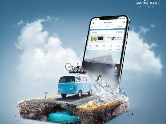 Warba Bank Print Ad - Give Your Wallet a Vacation