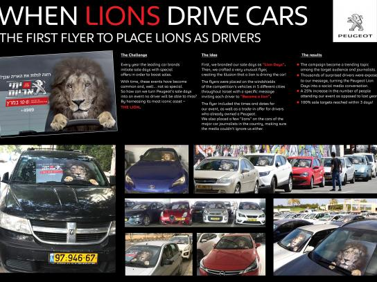 Peugeot Ambient Ad - When lions drive cars