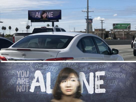 WhoCanRelate.org Outdoor Ad - You Are Not Alone: Tease & Reveal, 2