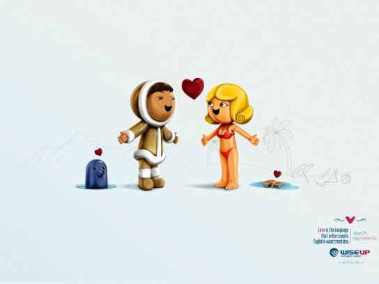 Wise Up English School Print Ad -  Valentine's Day, 1
