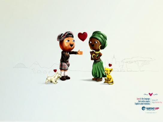 Wise Up English School Print Ad -  Valentine's Day,3