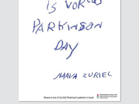 The Israel Parkinson Association Print Ad -  Patients writing ads