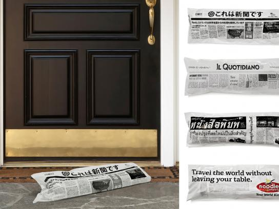 Noodles & Company Direct Ad -  World Newspapers