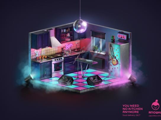 Yaposhka Print Ad - Disco