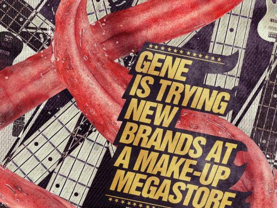 LG Outdoor Ad -  Gene