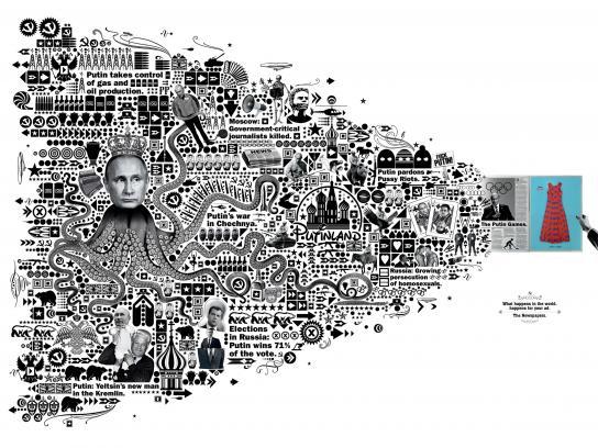 ZMG Print Ad -  Putin