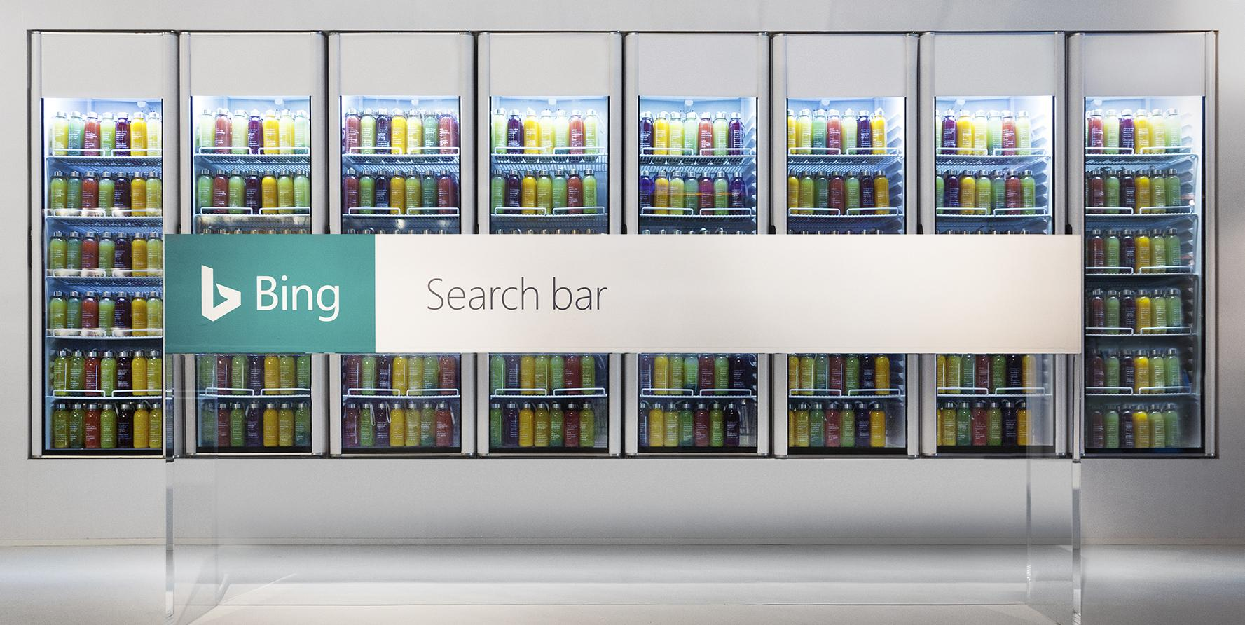 Bing Experiential Ad - Bing Search Bar