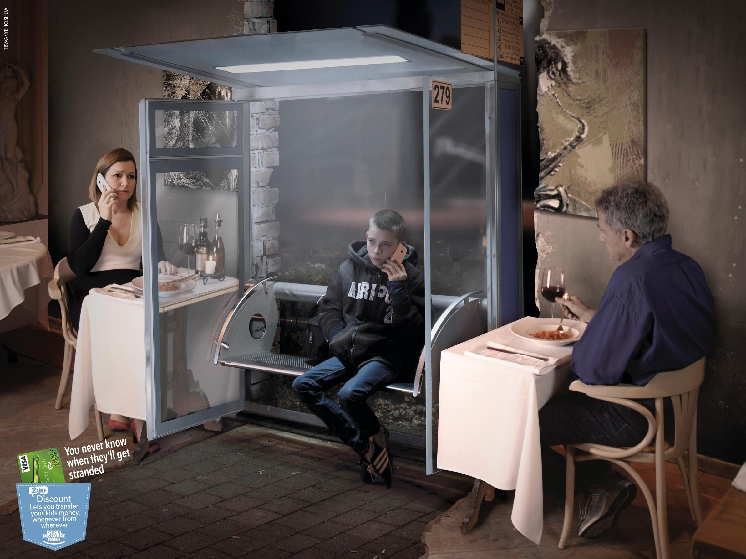 Israel Discount Bank Print Ad -  Dinner