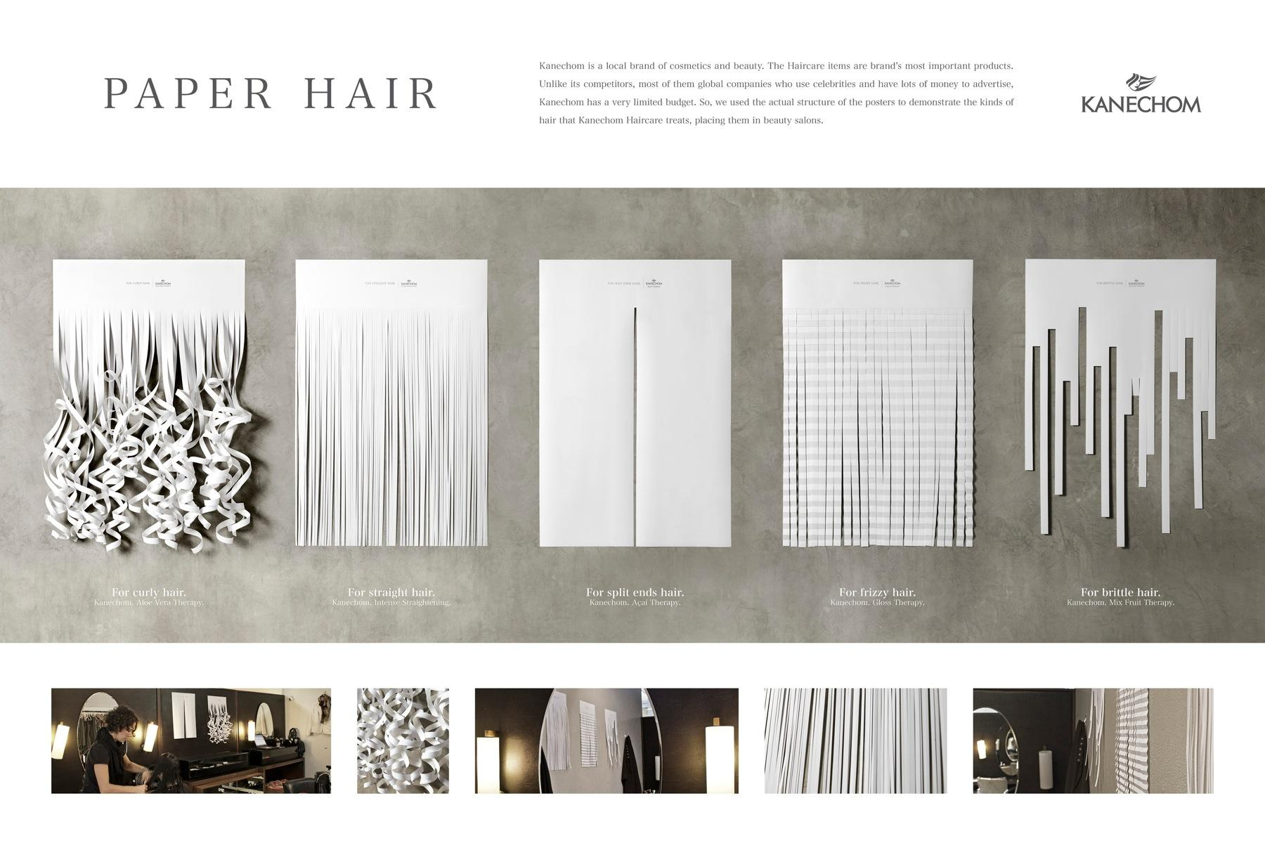 Kanechom Outdoor Ad -  Paper hair