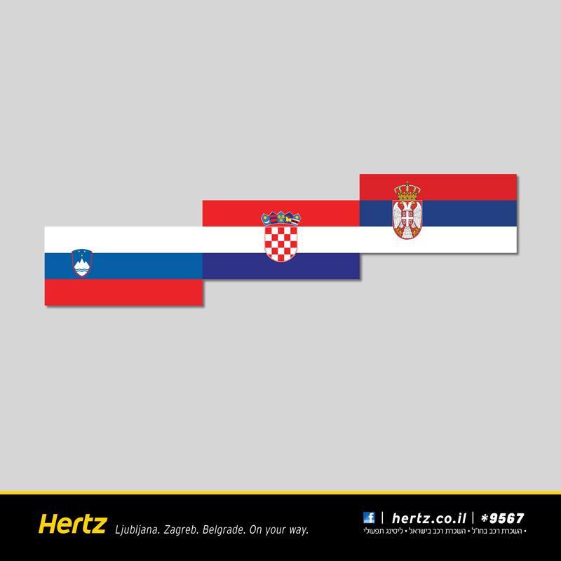 Hertz Print Ad - On Your Way, 2