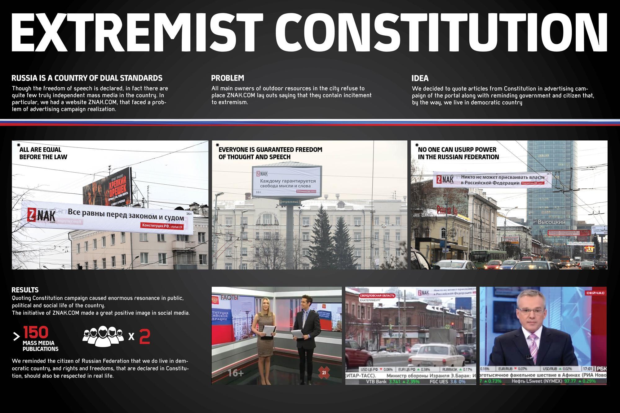 znak.com Outdoor Ad -  Extremist constitution
